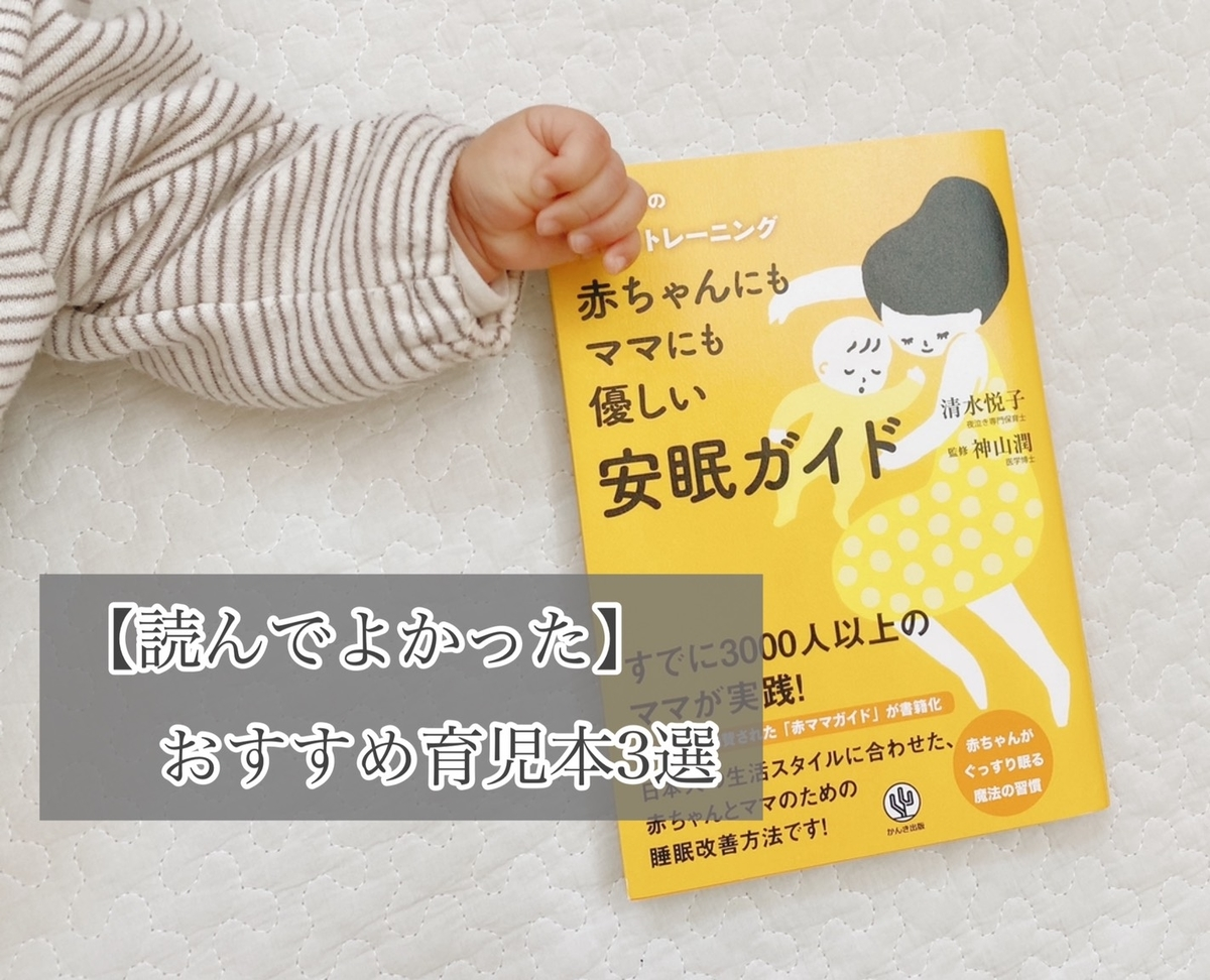 f:id:yuika_bob:20200429183508j:plain