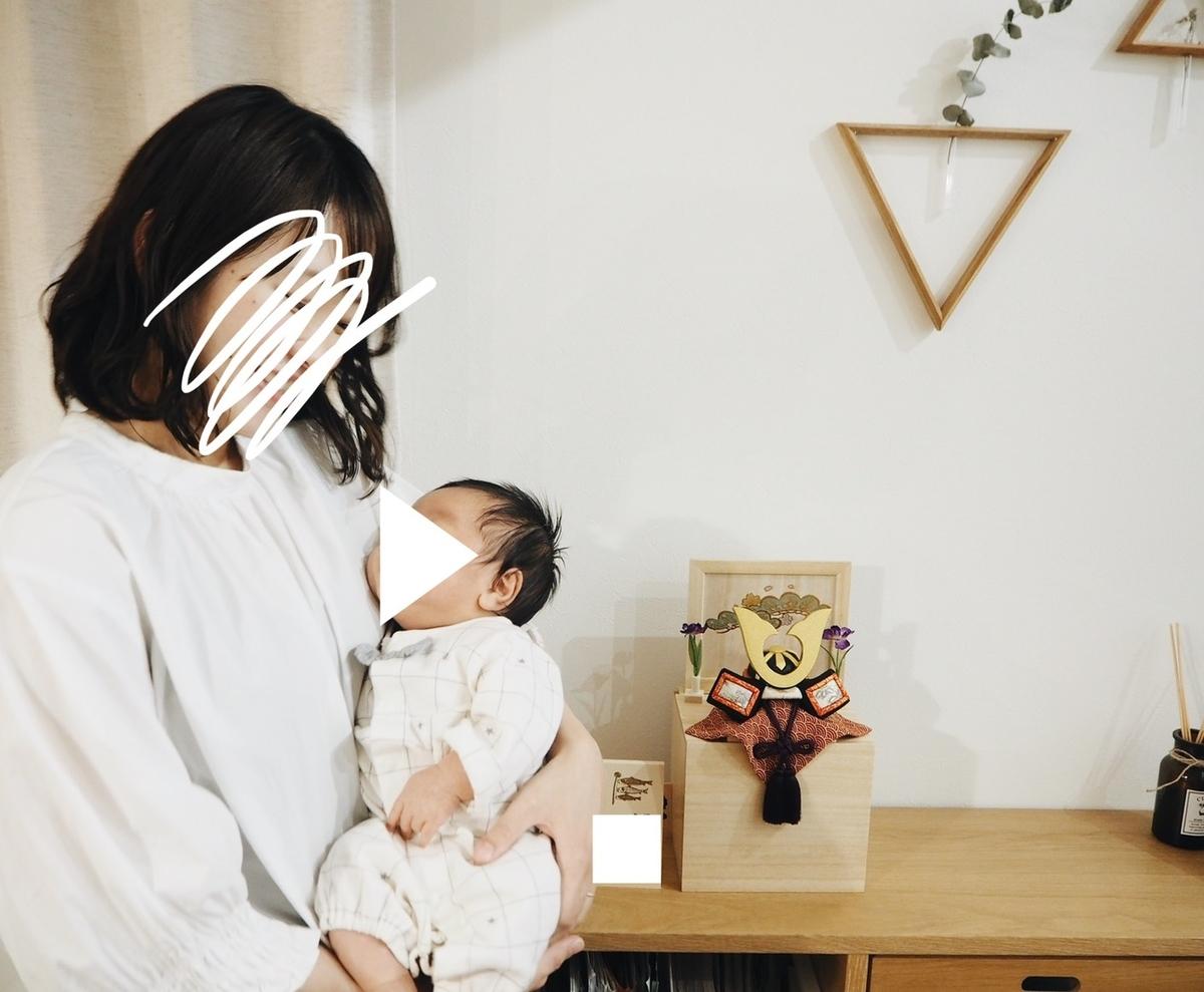 f:id:yuika_bob:20200506164053j:plain