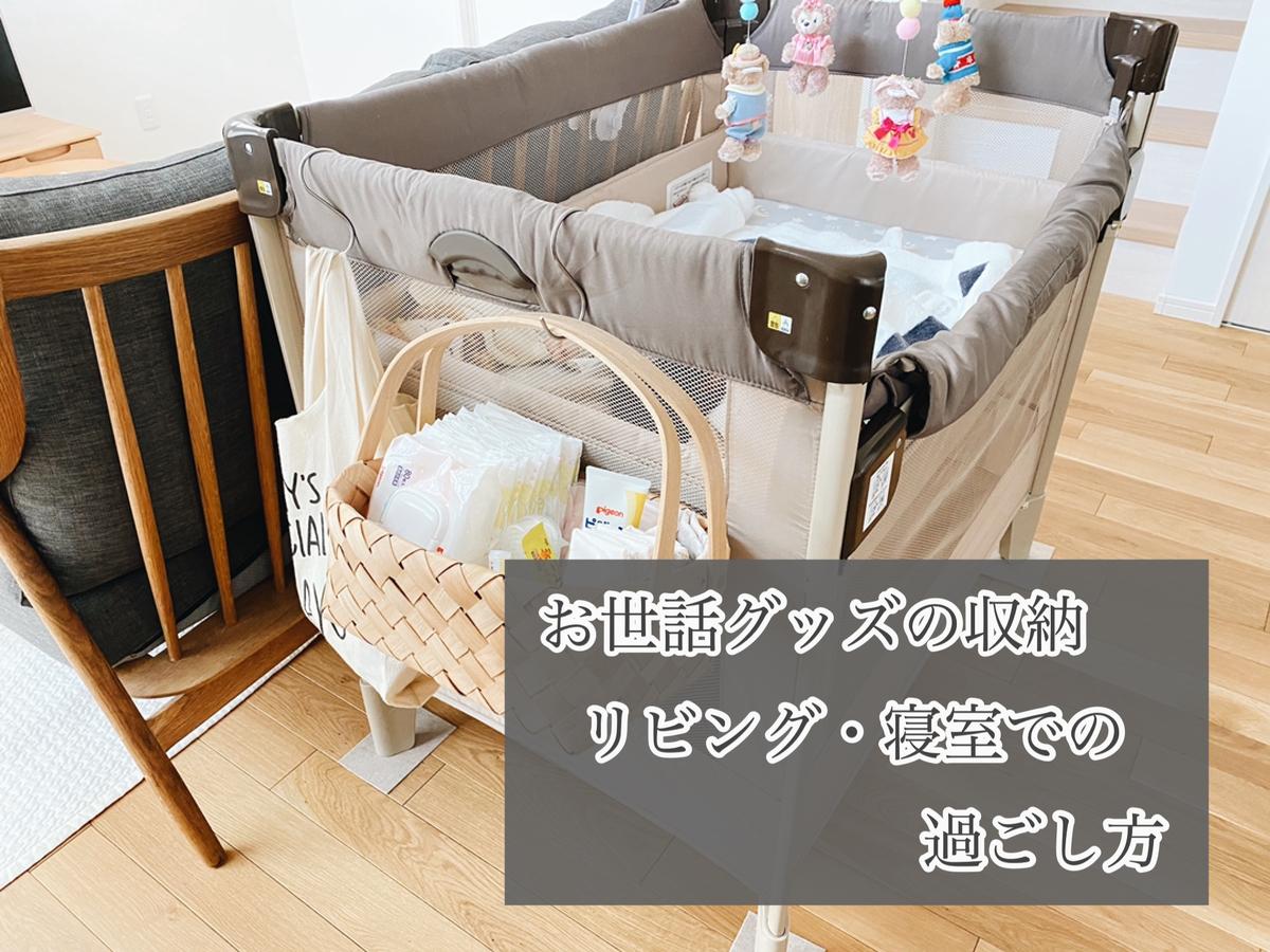 f:id:yuika_bob:20200508180201j:plain