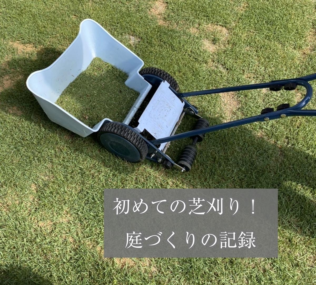 f:id:yuika_bob:20200526183801j:plain