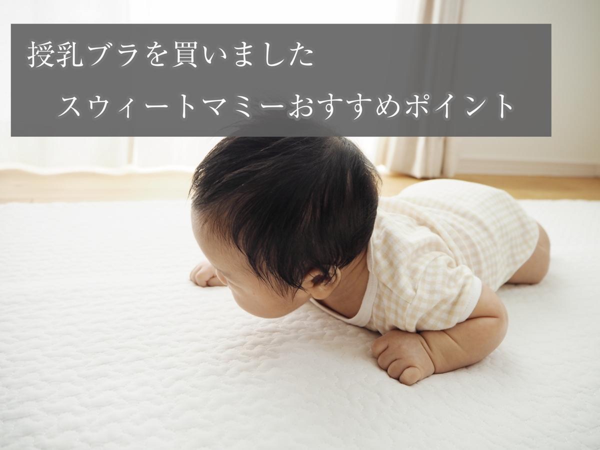 f:id:yuika_bob:20200603150336j:plain