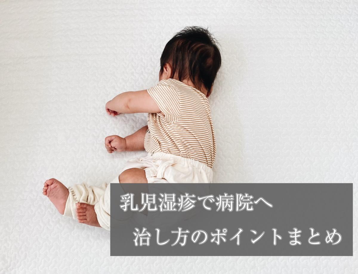 f:id:yuika_bob:20200610002340j:plain