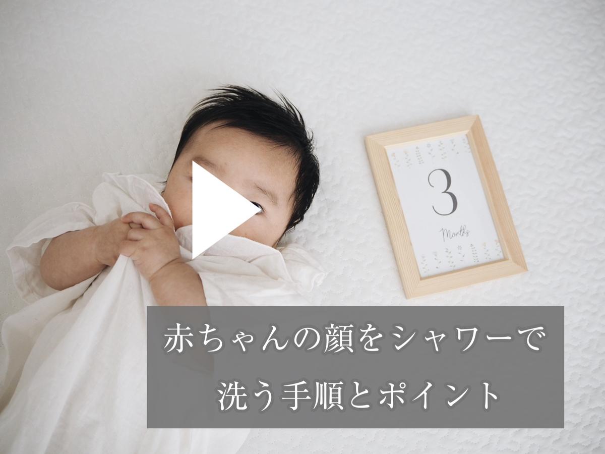 f:id:yuika_bob:20200627000758j:plain