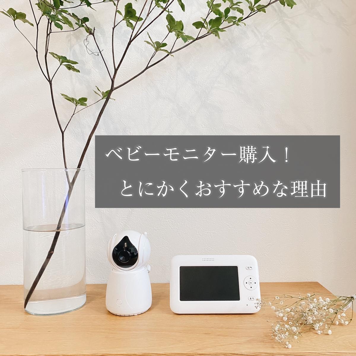f:id:yuika_bob:20200704002829j:plain