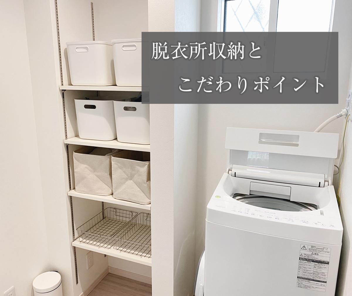 f:id:yuika_bob:20200709234719j:plain
