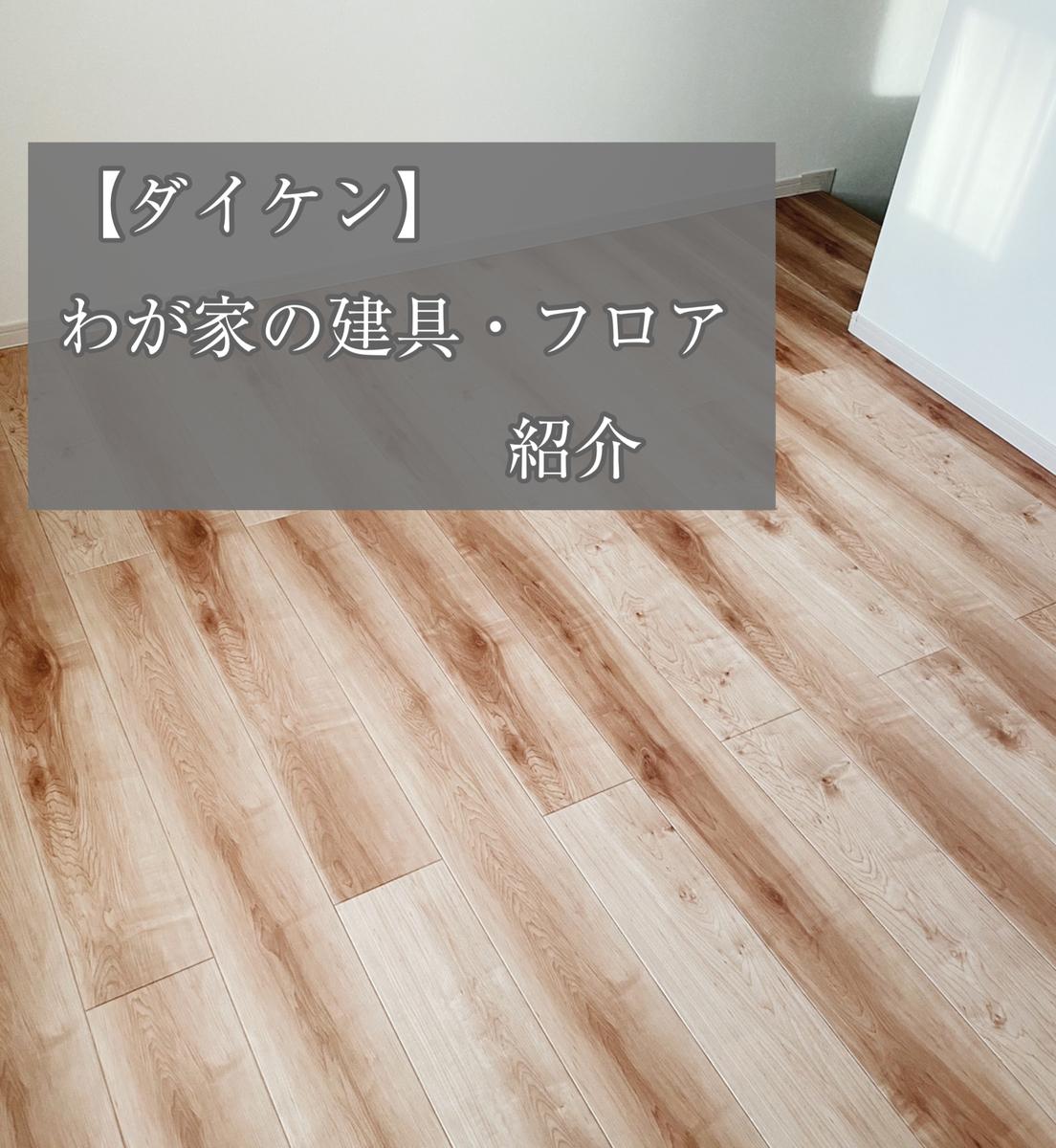 f:id:yuika_bob:20200722100638j:plain