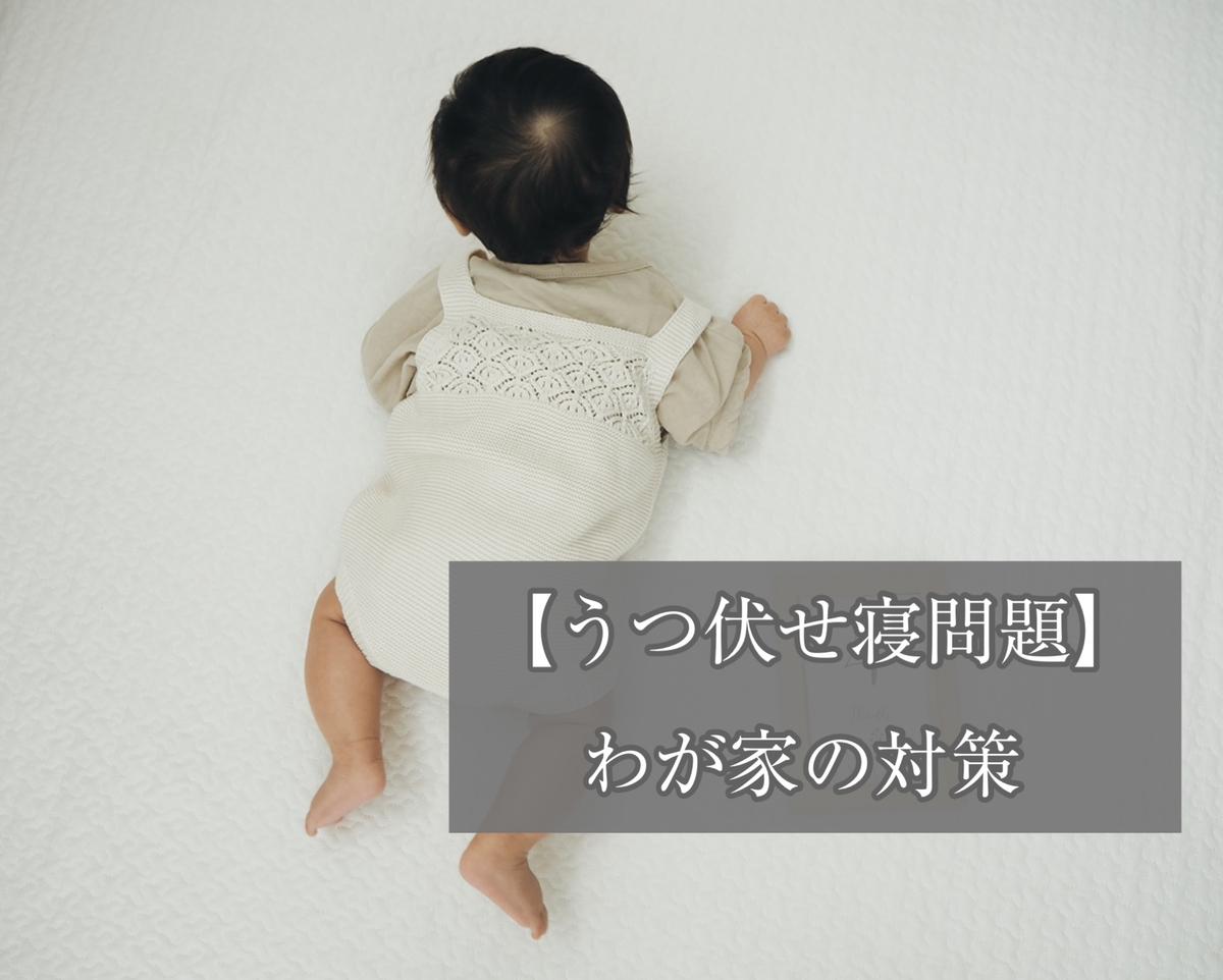 f:id:yuika_bob:20200728000538j:plain