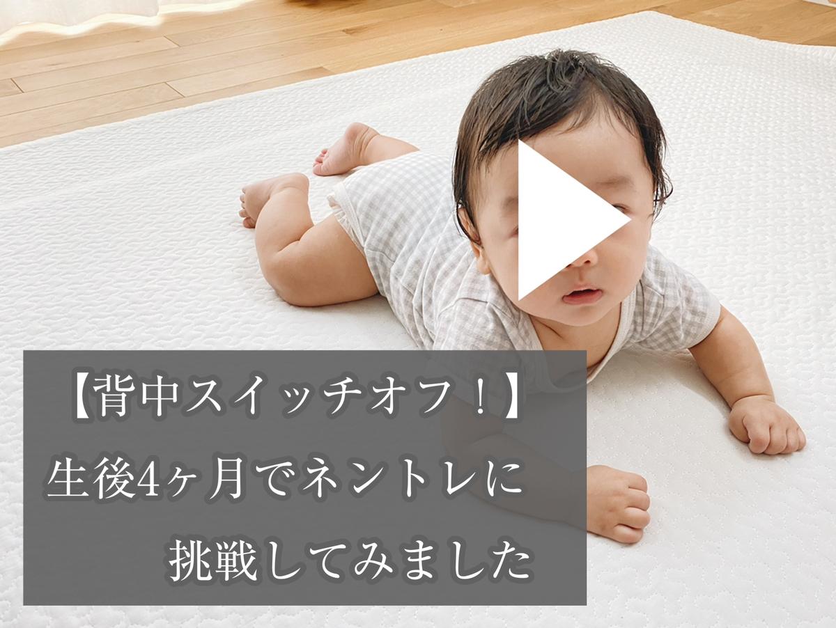 f:id:yuika_bob:20200811000809j:plain