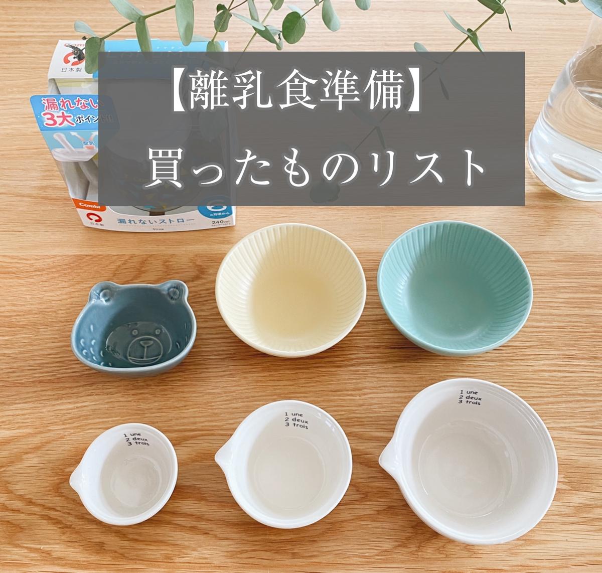 f:id:yuika_bob:20200818003351j:plain