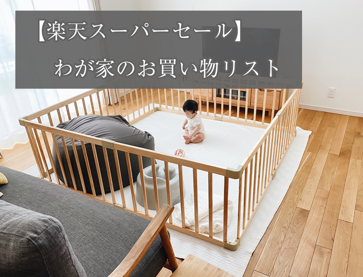 f:id:yuika_bob:20200903001545j:plain
