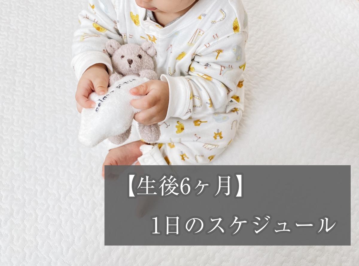 f:id:yuika_bob:20201009000448j:plain