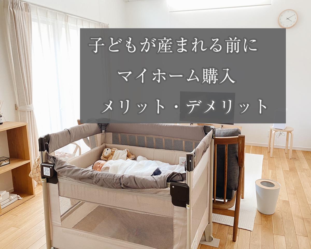 f:id:yuika_bob:20201019235557j:plain