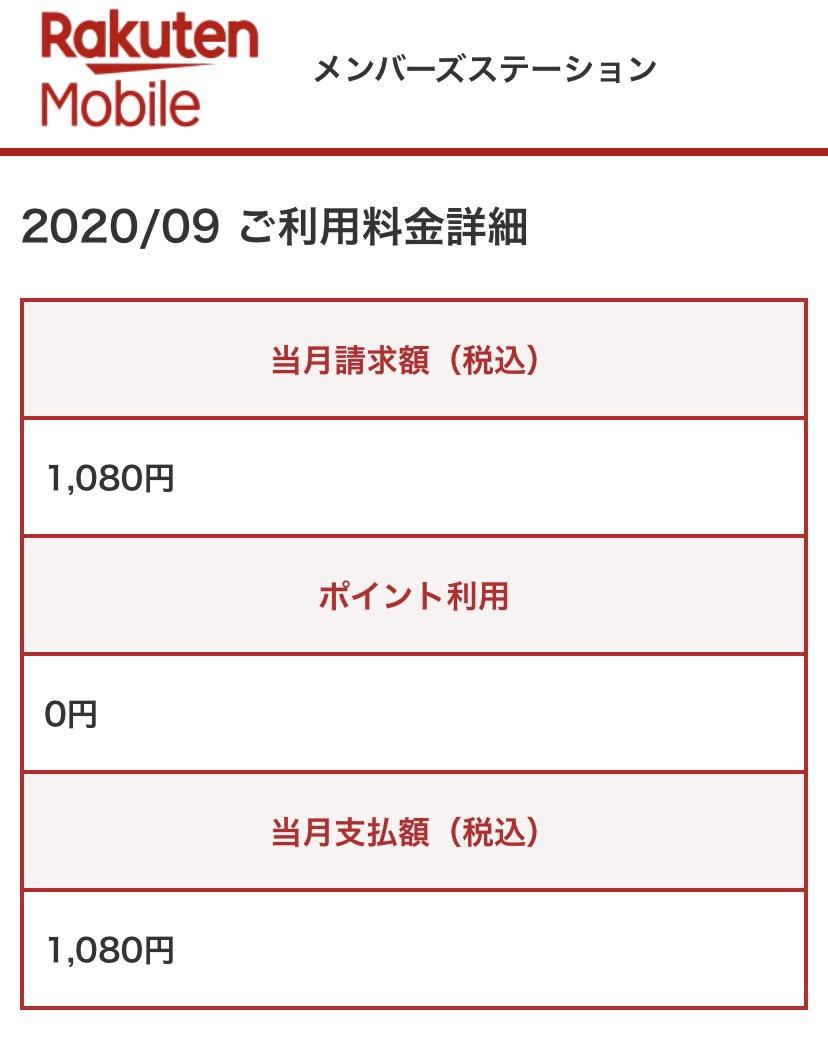 f:id:yuika_bob:20201026231054j:plain