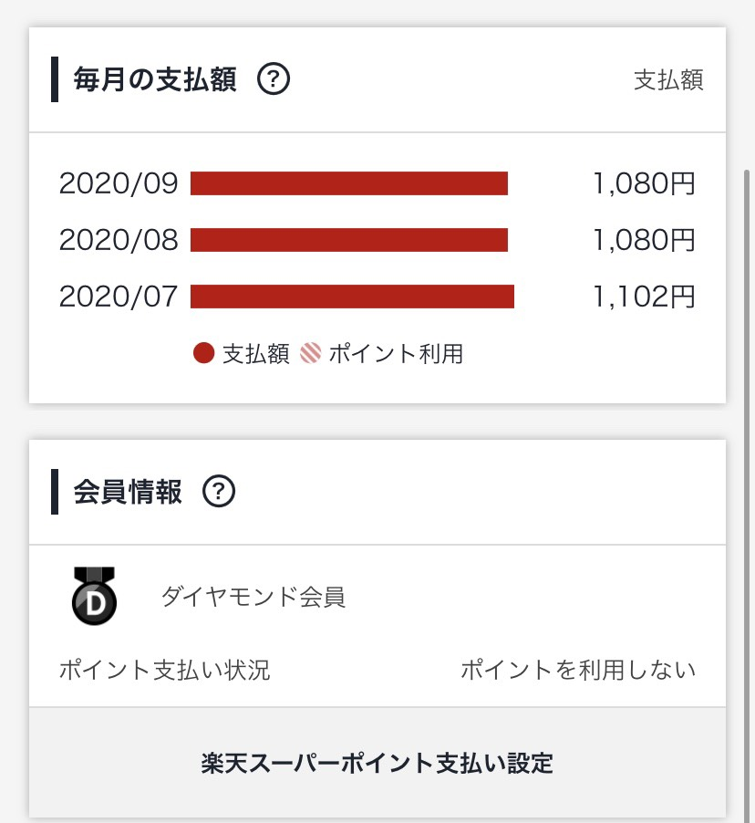 f:id:yuika_bob:20201026231106j:plain