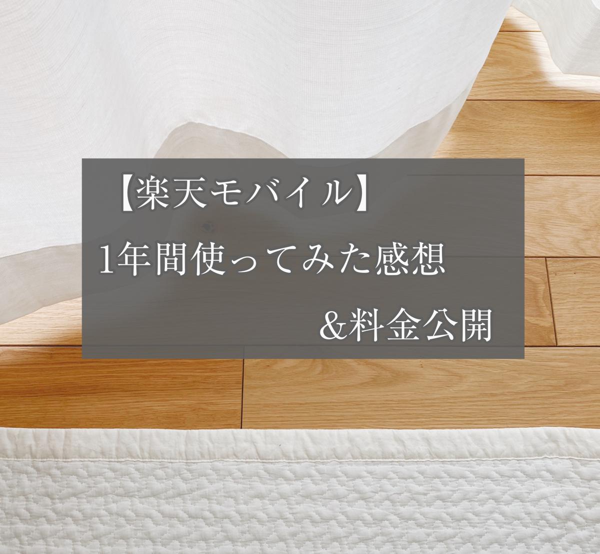 f:id:yuika_bob:20201026232502j:plain