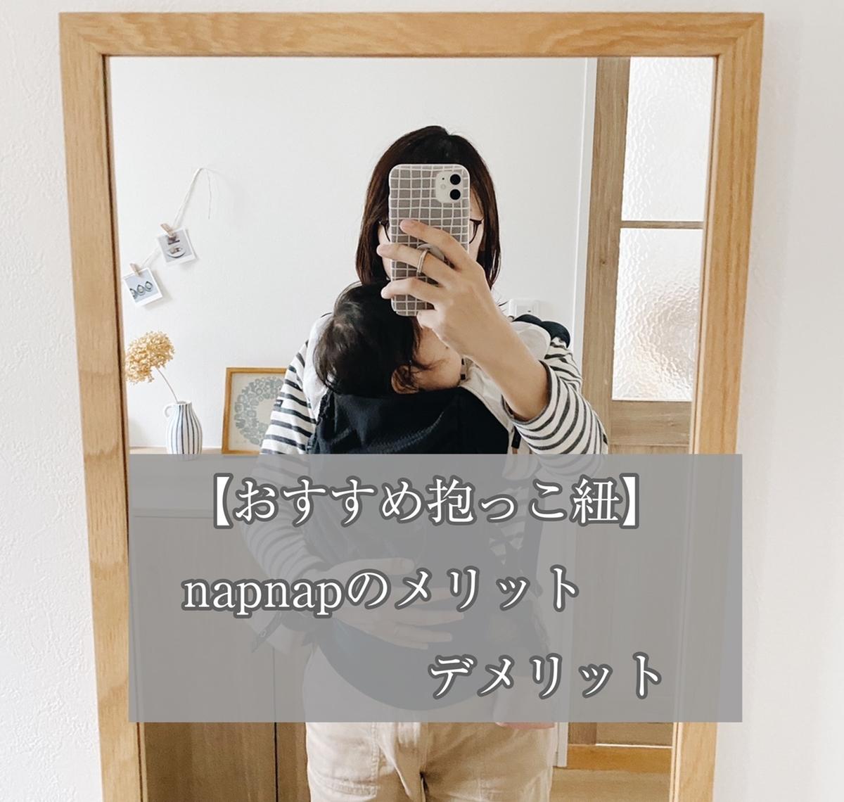 f:id:yuika_bob:20201109234904j:plain
