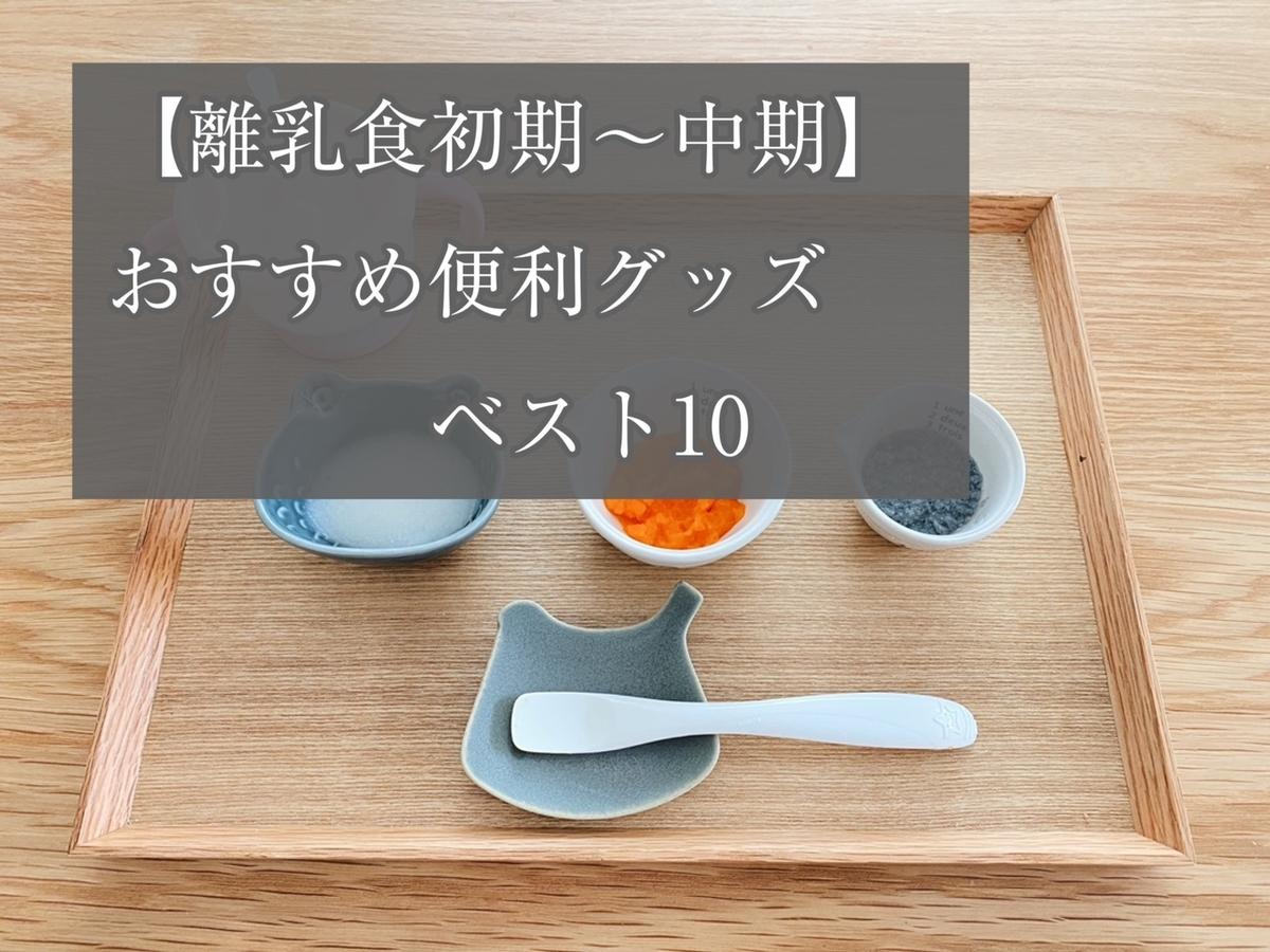 f:id:yuika_bob:20201215150740j:plain