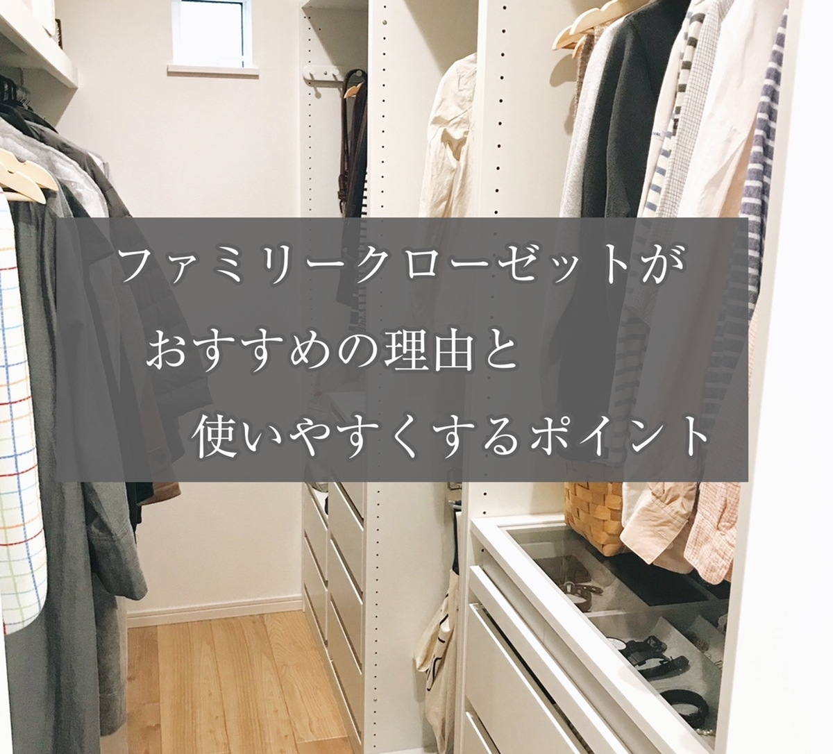 f:id:yuika_bob:20201222233734j:plain