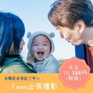 f:id:yuika_bob:20210210222436p:plain