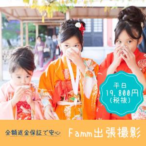 f:id:yuika_bob:20210210222443p:plain