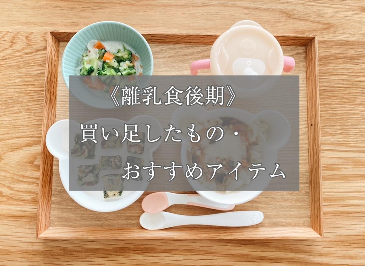 f:id:yuika_bob:20210302123641j:plain