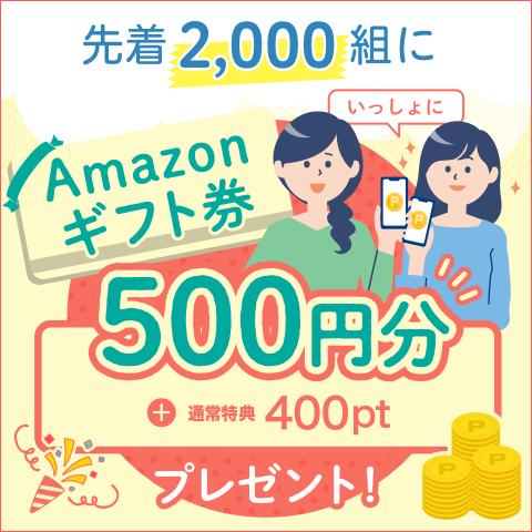f:id:yuika_bob:20210302225345p:plain