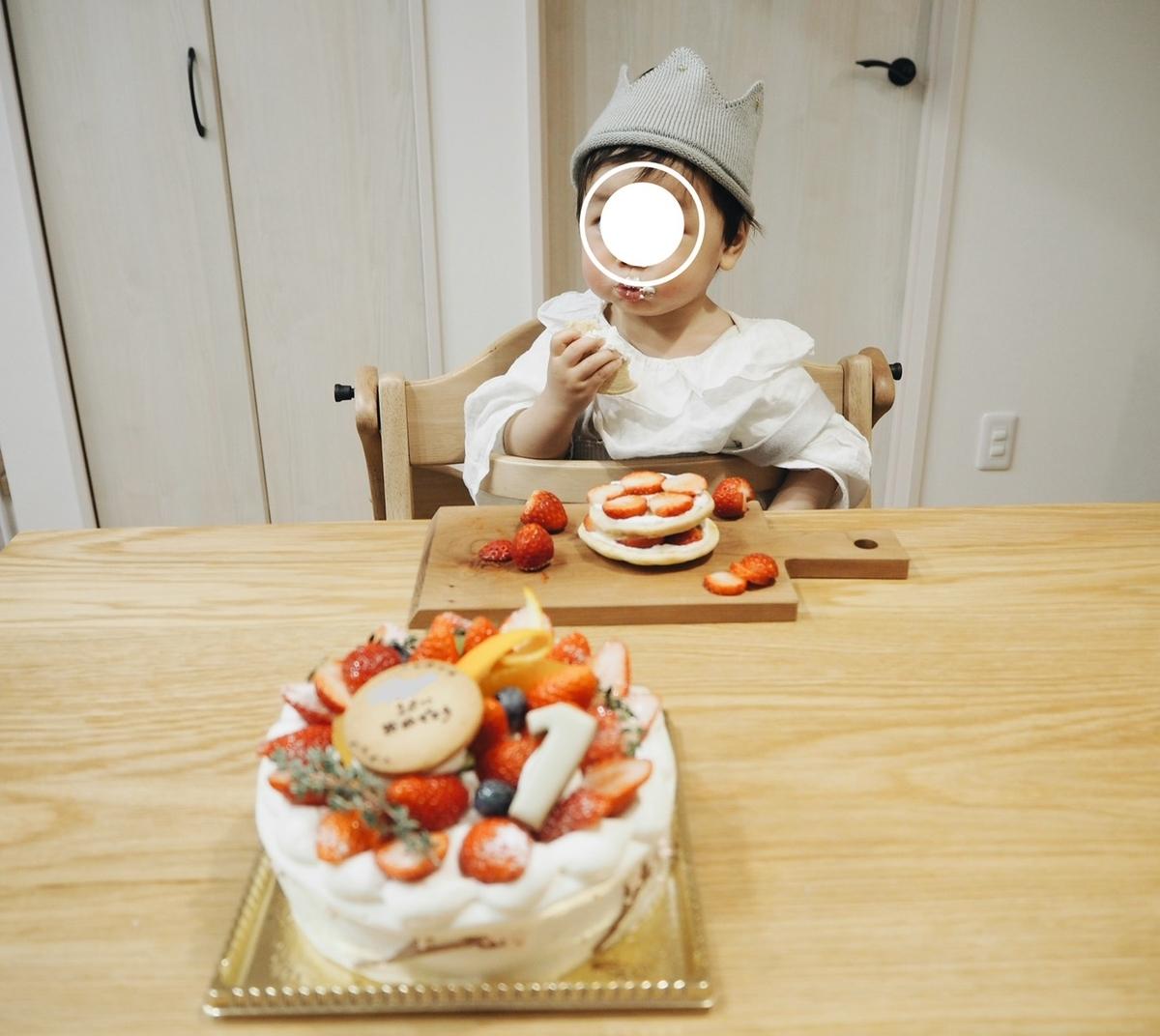 f:id:yuika_bob:20210320155901j:plain