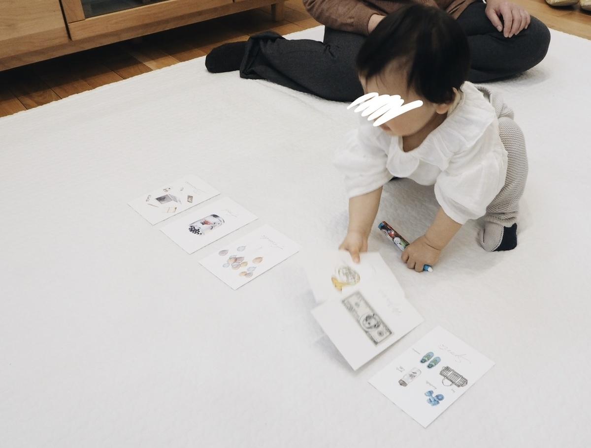 f:id:yuika_bob:20210320161431j:plain
