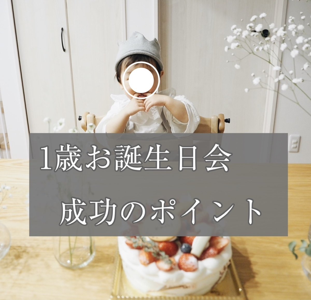 f:id:yuika_bob:20210323112739j:plain