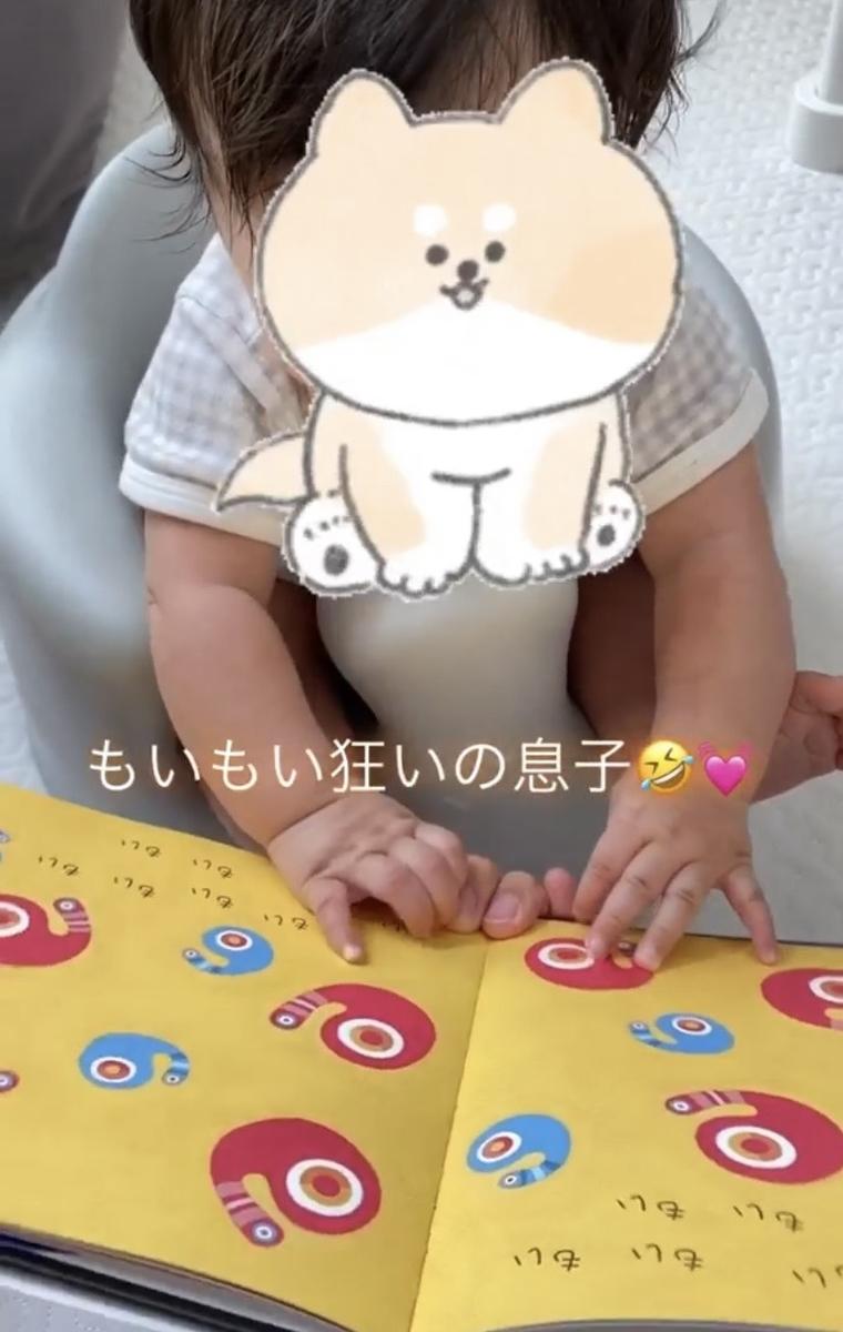 f:id:yuika_bob:20210327104604j:plain