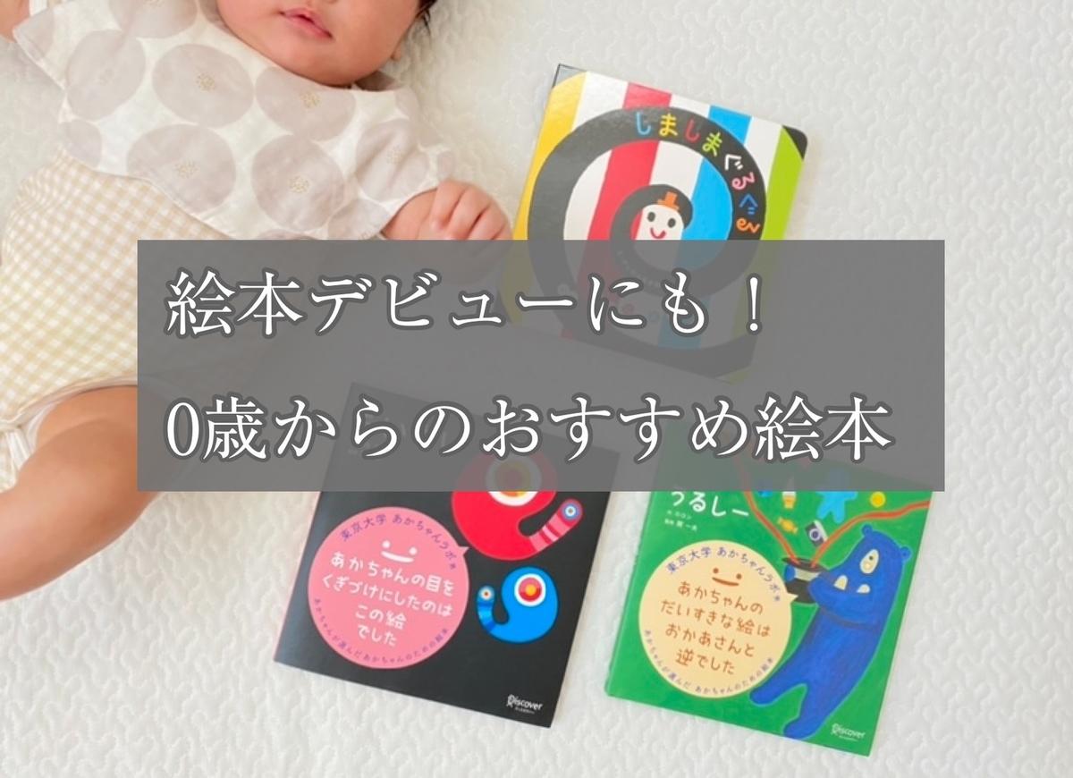 f:id:yuika_bob:20210327105833j:plain