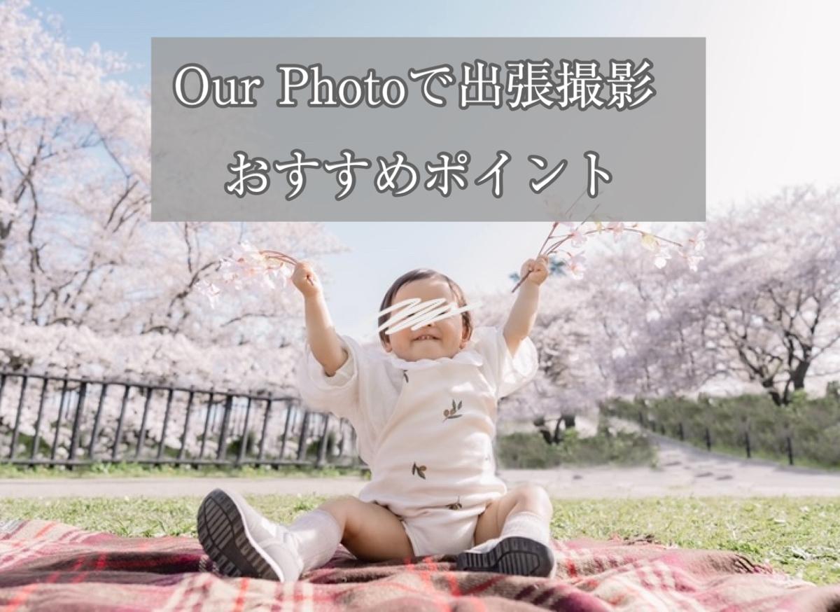 f:id:yuika_bob:20210408103801j:plain