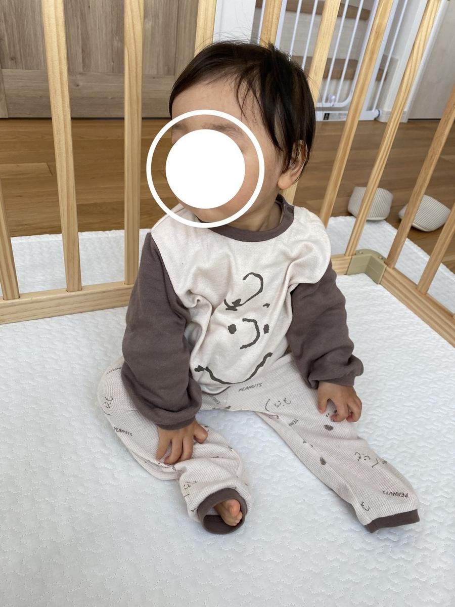 f:id:yuika_bob:20210413230006j:plain