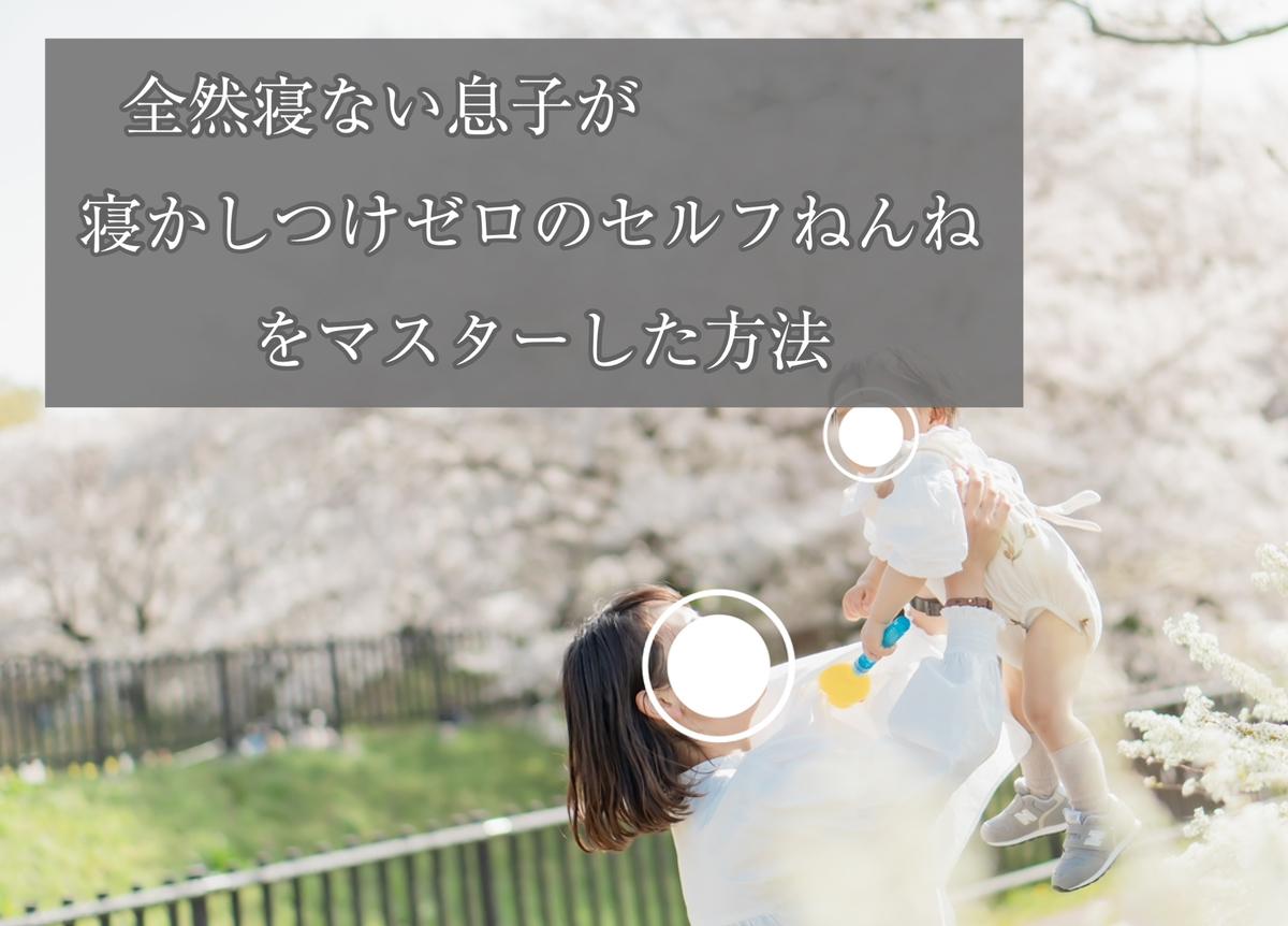 f:id:yuika_bob:20210422215658j:plain