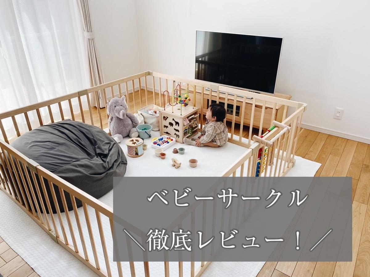 f:id:yuika_bob:20210504205848j:plain