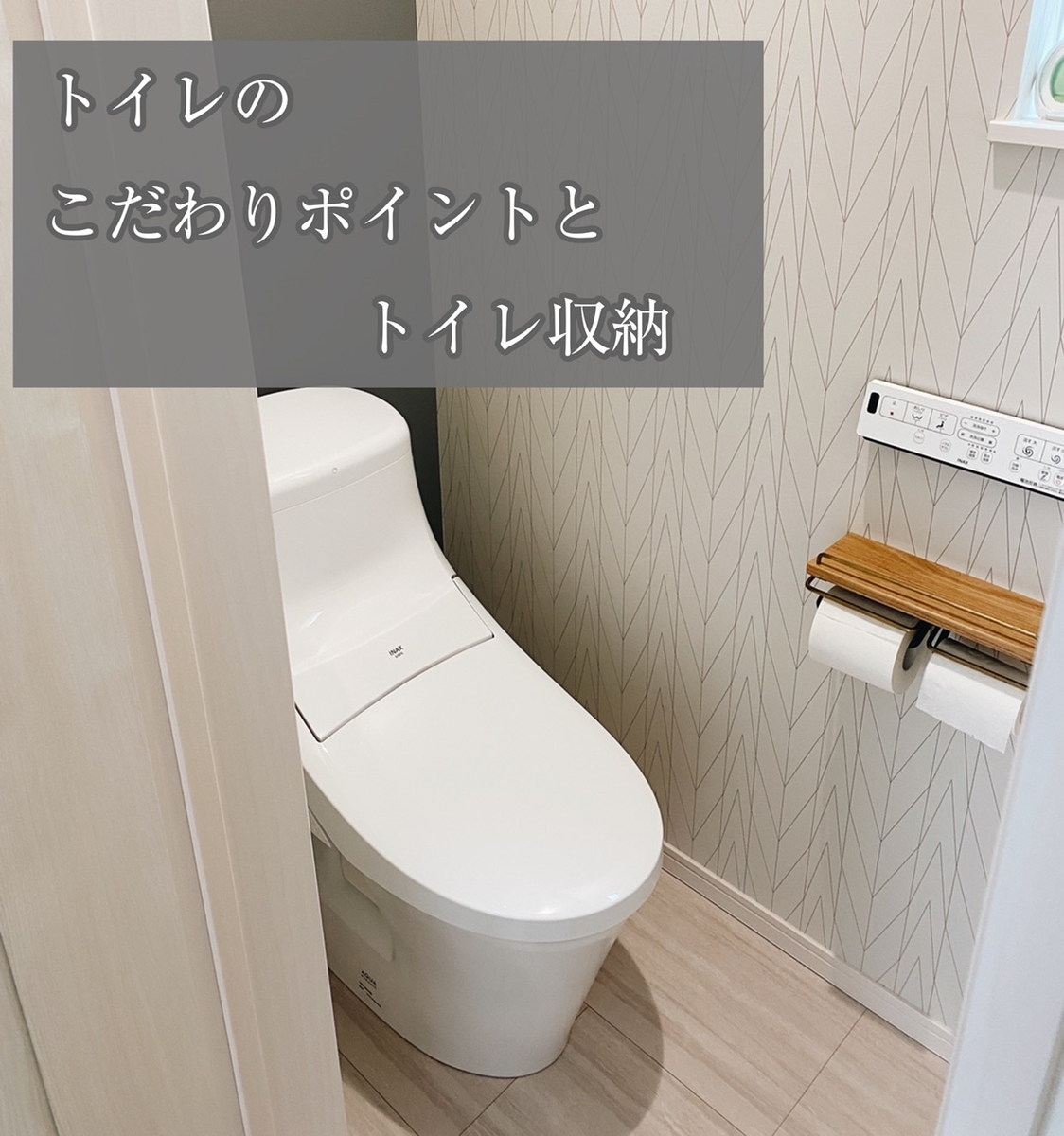 f:id:yuika_bob:20210520231054j:plain