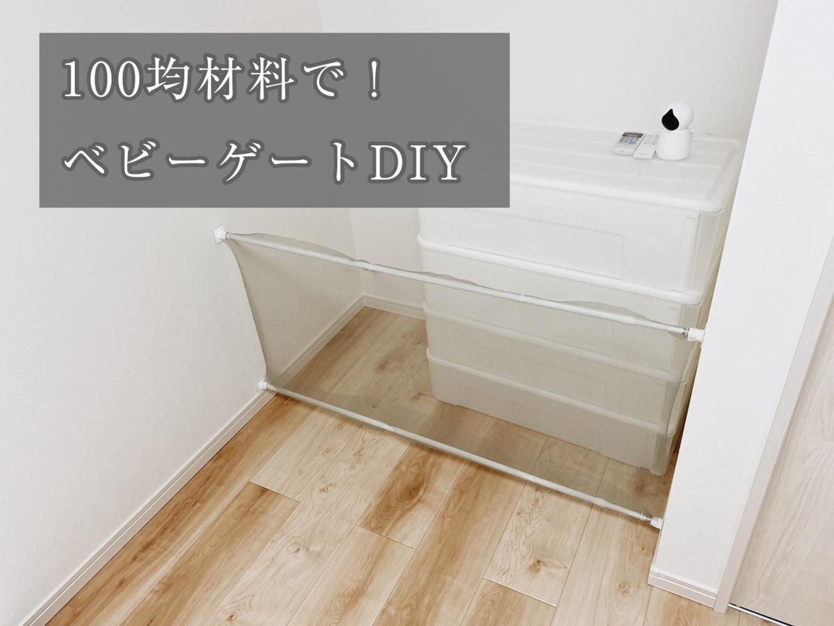 f:id:yuika_bob:20210523224031j:plain