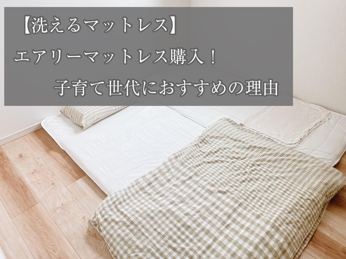 f:id:yuika_bob:20210529090845j:plain