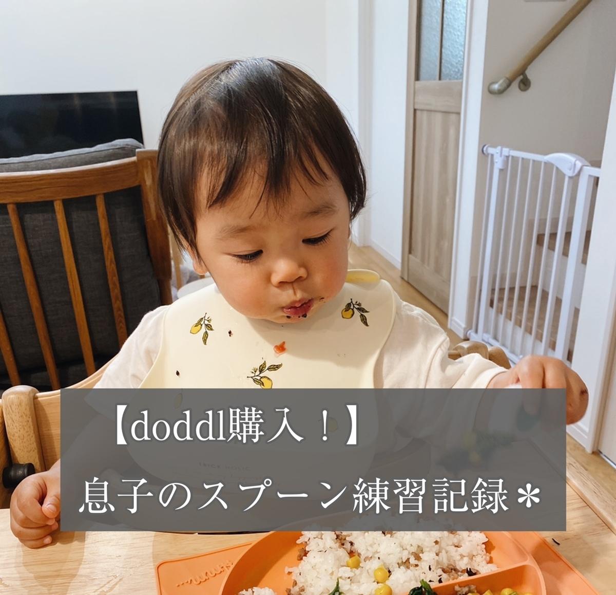 f:id:yuika_bob:20210621231214j:plain