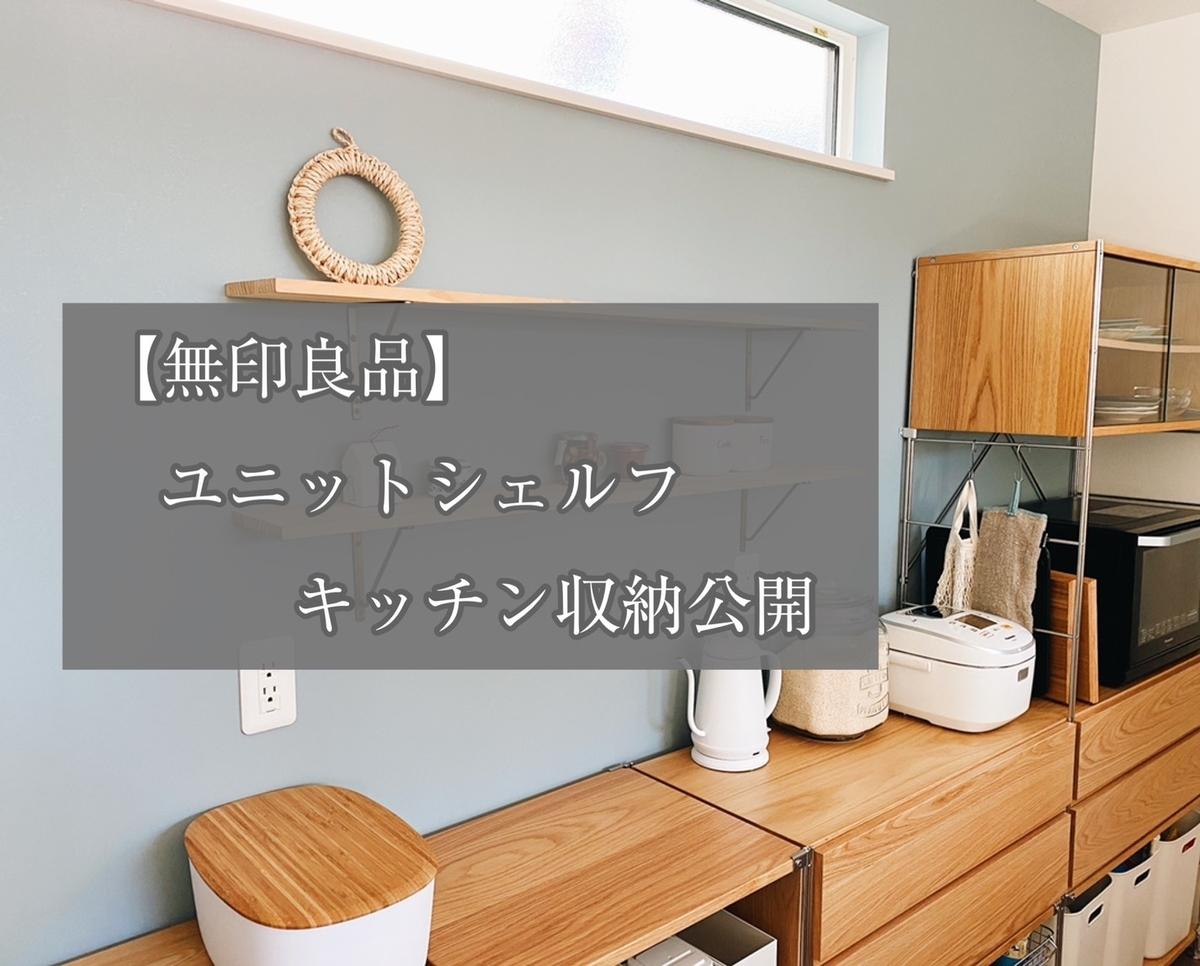 f:id:yuika_bob:20210708232644j:plain