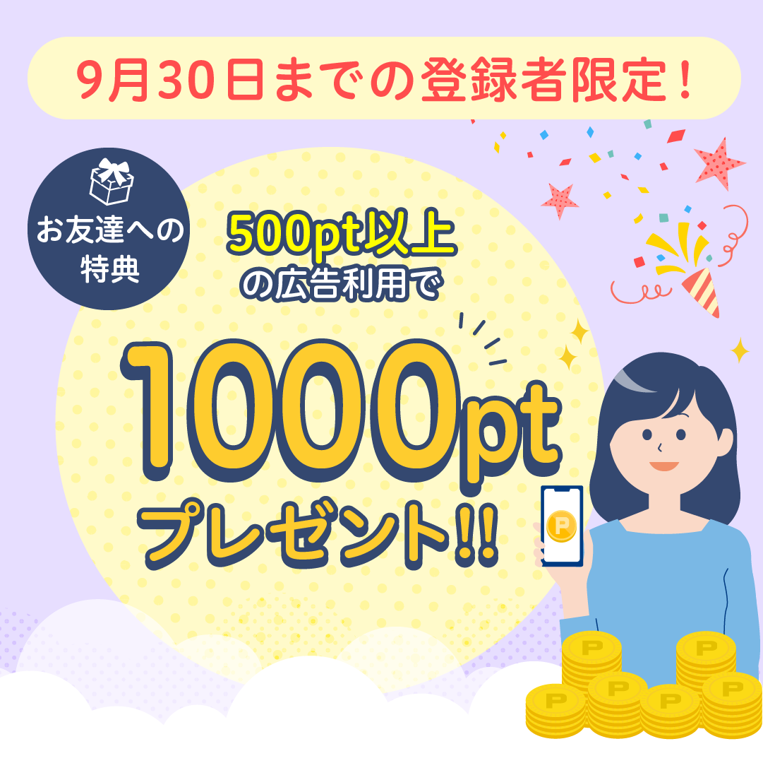 f:id:yuika_bob:20210903225039p:plain