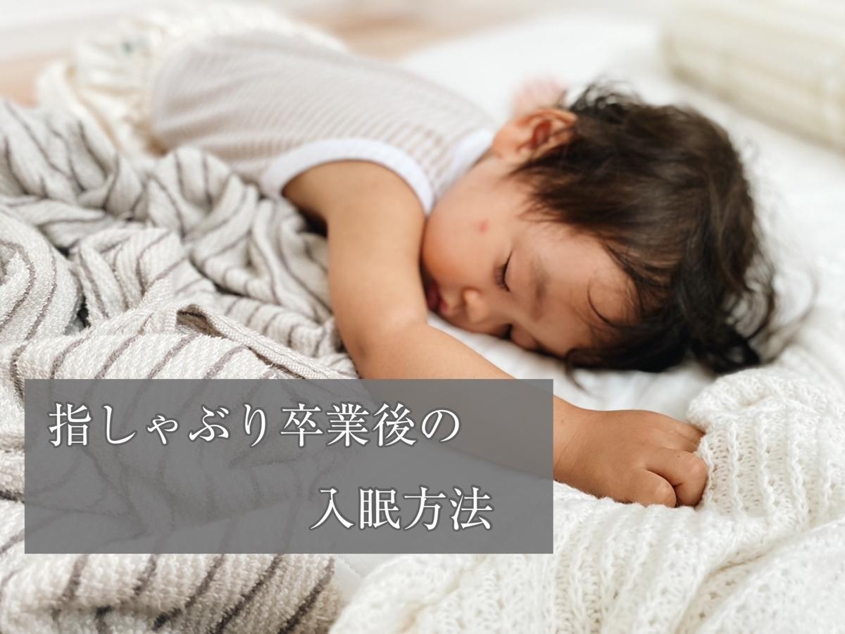 f:id:yuika_bob:20210905230856j:plain