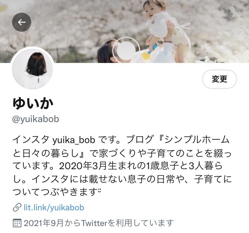 f:id:yuika_bob:20210907211447j:plain