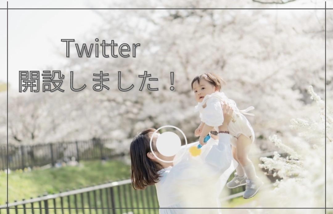 f:id:yuika_bob:20210907215722j:plain