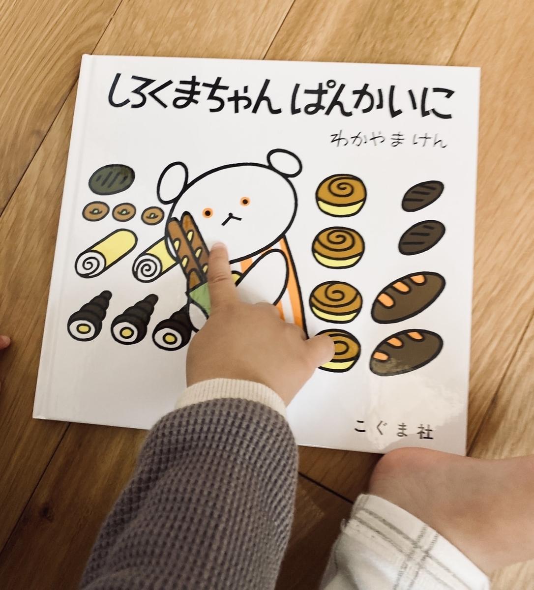 f:id:yuika_bob:20210912224027j:plain