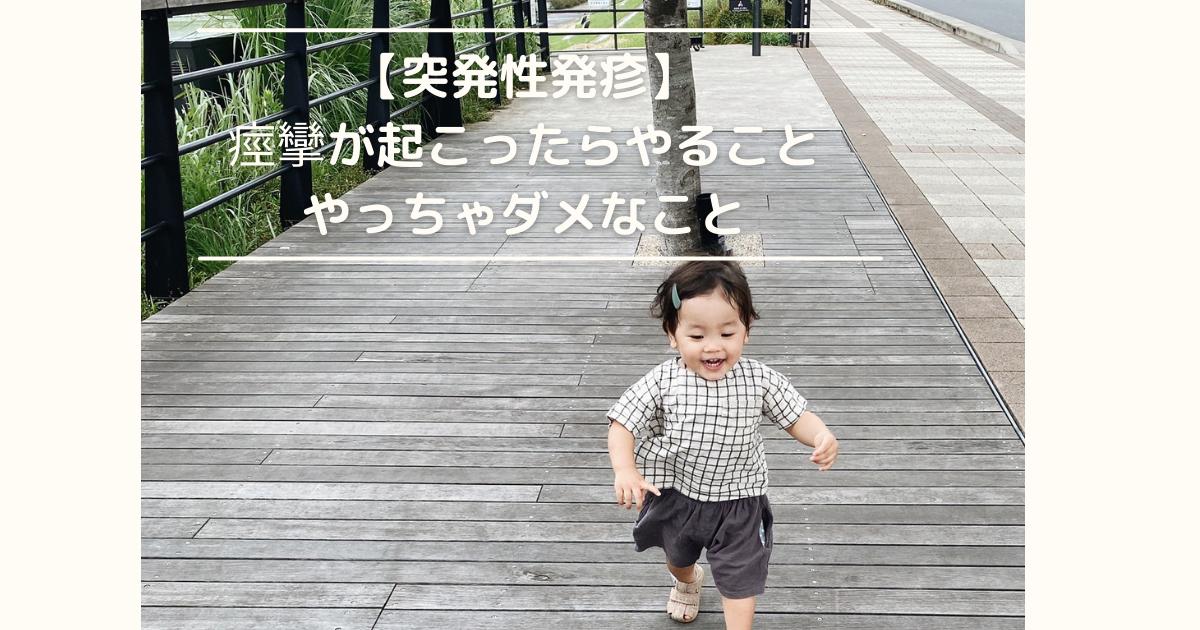 f:id:yuika_bob:20210917230307p:plain