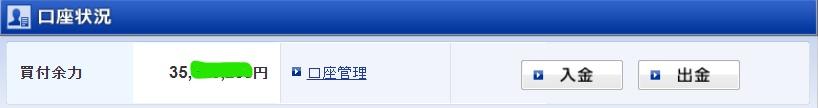 f:id:yuikabu:20200906000346j:plain