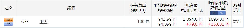 f:id:yuikabu:20200910234423p:plain
