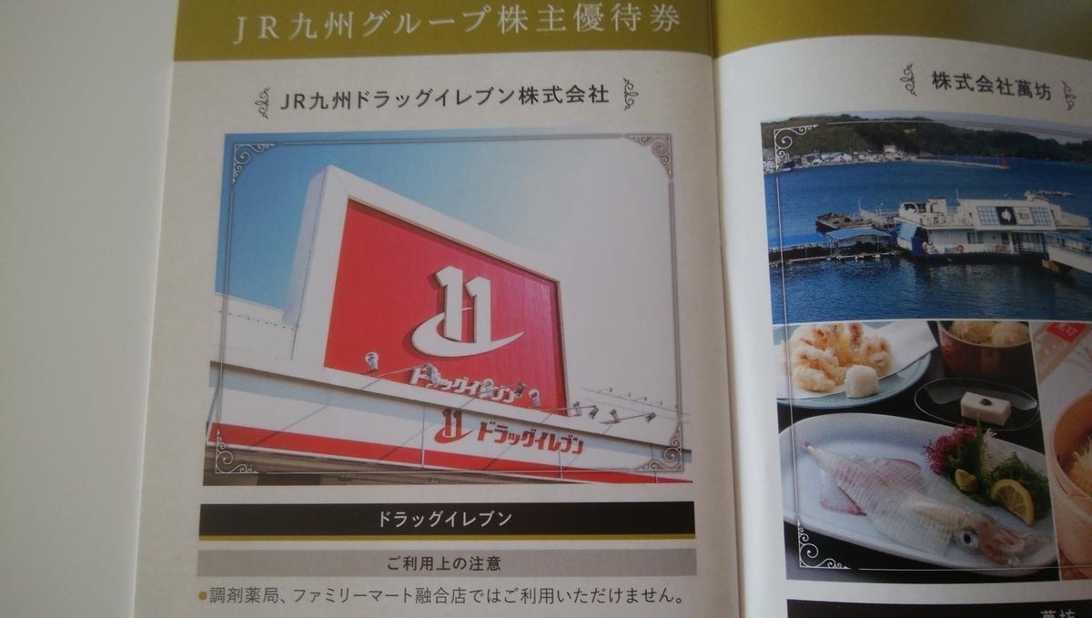 f:id:yuikabu:20200919011255j:plain
