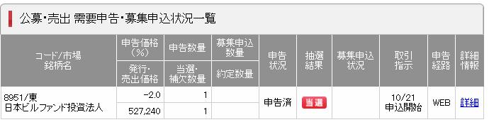 f:id:yuikabu:20201020231025p:plain